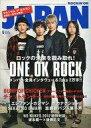 【中古】ロッキングオンジャパン ROCKIN'ON JAPAN 2012/6 ロッキングオン ジャパン