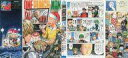 【中古】ブックカバー・しおり(キャラクター) 集合 コミック着せ替えカバー 「コミックス ワンパンマン 10巻」 セブンネット限定特典