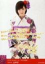 【中古】生写真(AKB48・SKE48)/アイドル/NMB48 山本彩/2016 Januuary-rd [2016福袋] - ネットショップ駿河屋 楽天市場店
