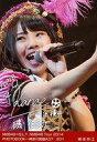 【中古】生写真(AKB48・SKE48)/アイドル/NMB48 磯佳奈江/NMB48×B.L.T. NMB48 Tour 2014 PHOTOBOOK-神奈川制覇A37/201