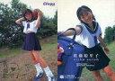 玩具, 興趣, 遊戲 - 【中古】コレクションカード(女性)/Lucky Crepu GirlsBestSelection 057 : 佐藤絵里子/レギュラーカード(金箔入り)/Lucky Crepu GirlsBestSelection