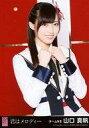【中古】生写真(AKB48・SKE48)/アイドル/NGT48 山口真帆/Maxとき315号/CD「君はメロディー」劇場盤特典生写真【タイムセール】