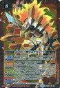 【中古】バトルスピリッツ/X/スピリット/赤/バトスピスタートデッキ 十二神皇降臨 SD33-X01 [X] : 午の十二神皇エグゼシード