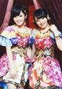 【中古】生写真(AKB48・SKE48)/アイドル/AKB48 山本彩・向井地美音/CD「君はメロディー」HMV/LAWSON特典生写真