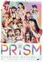 【中古】邦楽DVD モーニング娘。'15 / コンサートツアー2015秋 PRISM