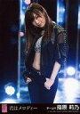 【中古】生写真(AKB48 SKE48)/アイドル/HKT48 指原莉乃/Make noise/CD「君はメロディー」劇場盤特典生写真
