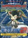 【中古】PS2ハード プロアクションリプレイ2(状態:ディスク状態難)【02P03Dec16】【画】