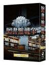 【中古】邦画Blu-ray Disc 図書館戦争 THE L...