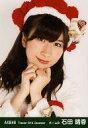 【中古】生写真(AKB48・SKE48)/アイドル/AKB48 石田晴香/バストアップ/劇場トレーディング生写真セット2013.December