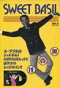 【中古】音楽雑誌 SWEET BASIL 1990年12月号 No.6 スイート ベイシル
