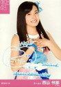【中古】生写真(AKB48・SKE48)/アイドル/AKB48 西山怜那/印刷サイン・メッセージ入り/「2015.01.14」/AKB48 2015年1月度 生誕記念Tシャツ 特典生写真