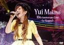 【中古】邦楽DVD 牧野由依 / Yui Makino 10...