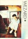 【中古】アイドル雑誌 WEZARD 43