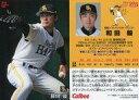 【中古】スポーツ/レギュラーカード/2016プロ野球チップス第1弾 004 [レギュラーカード] : 和田毅
