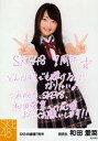 【中古】生写真(AKB48・SKE48)/アイドル/SKE48 和田愛