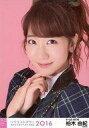 【中古】生写真(AKB48 SKE48)/アイドル/AKB48 柏木由紀/バストアップ 背景ピンク/AKB48単独リクエストアワー セットリストベスト100 2016 ランダム生写真