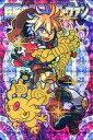 【中古】神羅万象チョコ/ゴールドクリスタルレア/【幻双竜の秘宝】第1弾 幻双 023 GCR : 鉄腕の冒険野郎 ヴァン