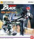 【中古】ファミコンソフト(ディスクシステム) 仮面ライダーBLACK 対決 シャドームーン (箱説あり)