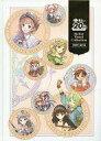 【中古】アニメムック The 20th Anniversary Atelier Visual Collection【中古】afb