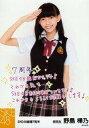 【中古】生写真(AKB48・SKE48)/アイドル/SKE48 野島樺乃/印刷メッセージ入り/7周年記念生写真 研究生 7期生ver.