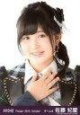 【中古】生写真(AKB48・SKE48)/アイドル/AKB48 佐藤妃星/バストアップ・右手胸元/劇場トレーディング生写真セット2015.October