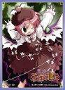 【中古】サプライ 東方Project 波天宮 キャラクタースリーブシリーズ 「ミスティア・ローレライ」
