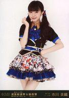 【中古】生写真(AKB48・SKE48)/アイドル/NMB48 市川美織/第79位・膝上/DVD・BD「AKB48 41stシングル 選抜総選挙〜順位予想不可能、大荒れの一夜〜&後夜祭〜あとのまつり〜」特典生写真