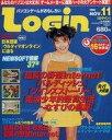 【中古】LOGiN LOGIN 1998/11 ログイン(CD1枚付)