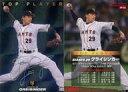 【エントリーでポイント10倍!(4月16日01:59まで!)】【中古】スポーツ/2009プロ野球チッ...