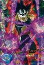 【中古】ドラゴンボールヒーローズ/スーパーレア/【ゴッドミッション編】GDM7弾 HGD7-58 [スーパーレア] : 仮面のサイヤ人