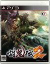 【中古】PS3ソフト 討鬼伝2 [通常版]【02P03Dec16】【画】