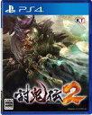 【中古】PS4ソフト 討鬼伝2 [通常版]