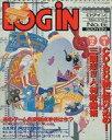 【中古】LOGiN LOGIN 1994/03/18 ログイン