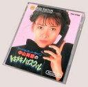【中古】ファミコンソフト(ディスクシステム) 中山美穂のトキメキハイスクール アイドルホットライン (箱説あり)