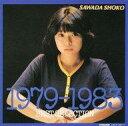 【中古】邦楽CD 沢田聖子 / 1979-1983 BEST SELECTION