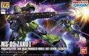 【新品】プラモデル 1/144 HG MS-05 ザクI (デニム/スレンダー機) 「機動戦士ガンダム THE ORIGIN」