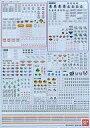 【中古】塗料・工具 ガンダムデカールDX03 1/144 S...