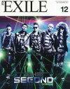 【中古】月刊EXILE セット)月刊EXILE 2012年 12冊セット