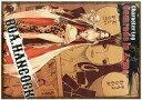 """【中古】ポスター(アニメ) ボア・ハンコック 「ワンピース ポスター """"Character Log"""" 〜comrade in arms 戦友Ver.」 ジャンプフェスタ2013グッズ【02P03Dec16】【画】"""