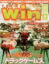 【中古】ゲーム雑誌 CD付)TECH Win 1997年6月号 テックウィン