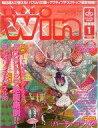 【中古】ゲーム雑誌 TECH Win 1998/1(CD2枚) テックウィン