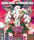 【中古】邦楽Blu-ray Disc アジアンカンフージェネレーション / 映像作品集9巻 デビュー