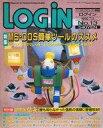 【中古】LOGiN 付録付)LOGIN 1992/07/03(別冊付録1点) ログイン