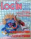 【中古】LOGiN LOGIN 1996/03/01 ログイン