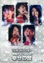 【中古】邦楽DVD THE ポッシボー / 単独ライブ2012 幸