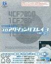 【中古】PS2ハード プロアクションリプレイ3 Ver3.5 (状態:ディスク状態難※特典ディスク含む)【画】
