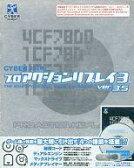 【中古】PS2ハード プロアクションリプレイ3 Ver3.5 (状態:ディスク状態難※特典ディスク含む)【02P03Dec16】【画】