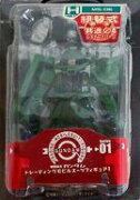 【中古】トレーディングフィギュア MS-06 ザクII 機動戦士ガンダム トレーディングモビルスーツフィギュア1
