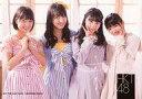 【中古】生写真(AKB48・SKE48)/アイドル/HKT48 朝長美桜・田島芽瑠・田中美久・矢吹奈子/CD「74億分の1の君へ」Amazon特典生写真
