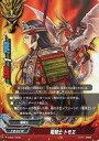 【中古】バディファイト/モンスター/ドラゴンW/[BF-D-SS01]トリプルディースペシャルシリーズ第1弾「ネオドラゴニック・フォース」&「終焉の翼」 D-SS01/0030 [-] : 竜騎士 トモエ【画】